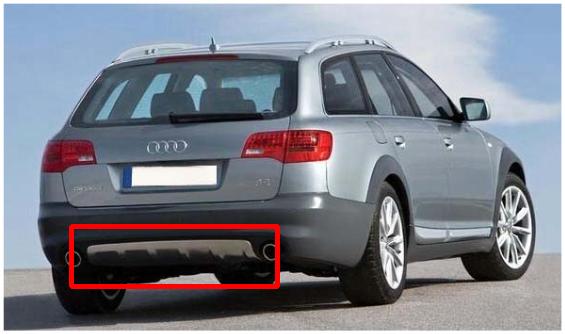 Audi A6 Allroad undertray